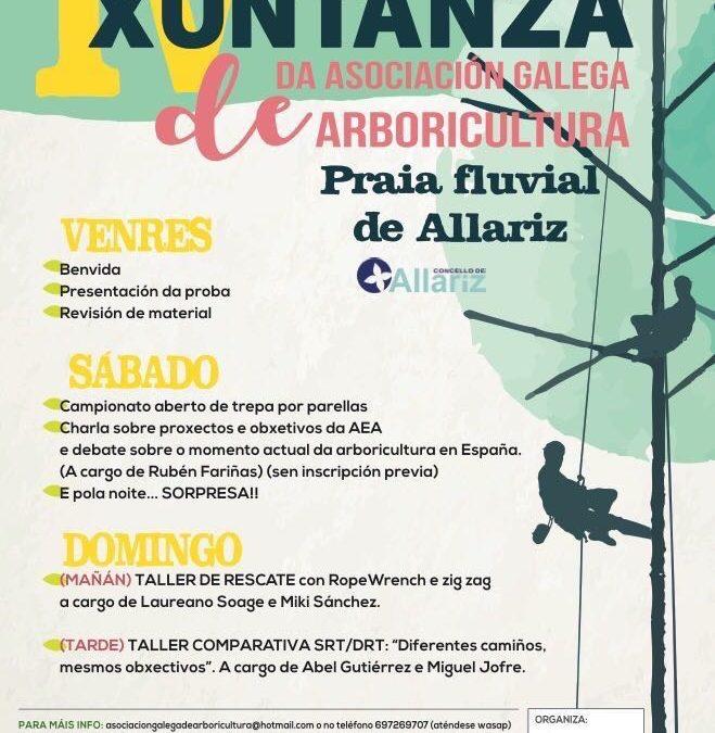14,15,16 de Julio: ENCUENTRO DE LA ASOCIACIÓN GALEGA DE ARBORICULTURA